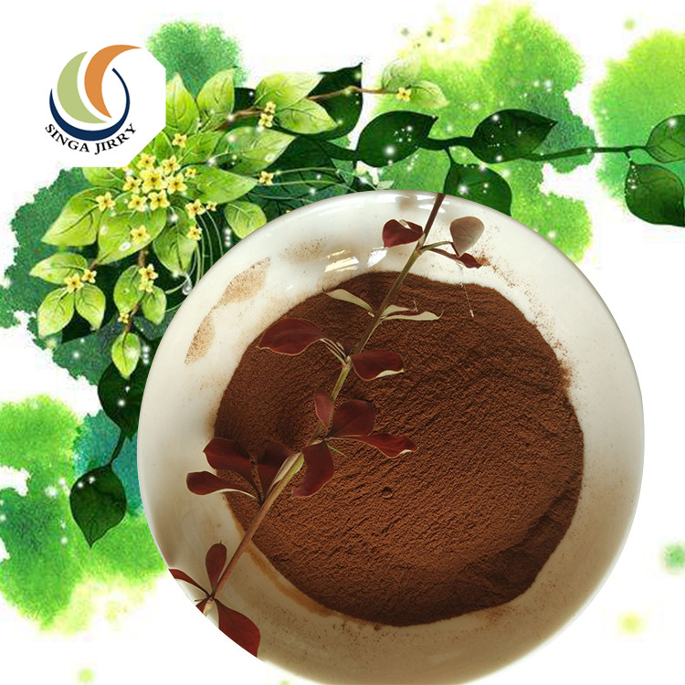 Top quality organic fertilizer 100% water soluble 95% fulvic acid