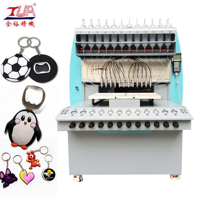 Dispensing Machine1_