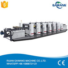 Chinese Best Paper Cup Flexo Printing Press Machine