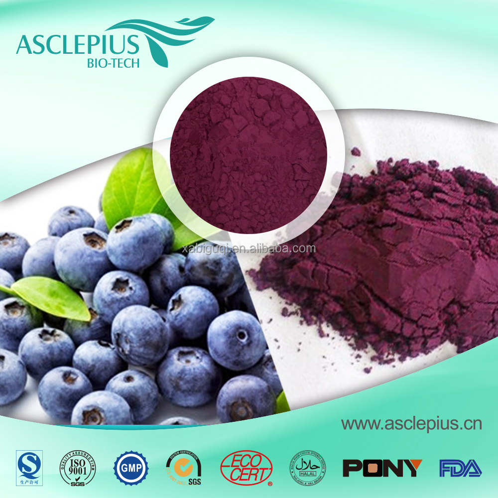 Free sample Natural 100% frozen Acai berry extract powder and capsule wholesale