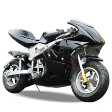 <span class=keywords><strong>49cc</strong></span> mini <span class=keywords><strong>pocket</strong></span> <span class=keywords><strong>bike</strong></span>( shpb- 0016)