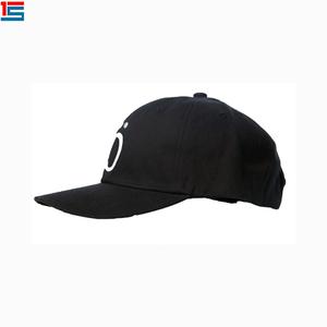 Elastic Band Baseball Cap 430bd7d02f56