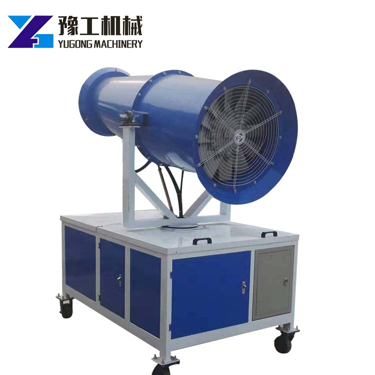 Fogging เครื่อง/Thermal Fogger Water Misting Cannon