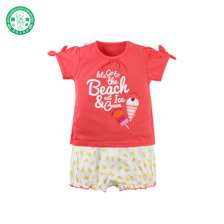 Unique Baby Girl Clothing, Newest Design Children Clothes, Cute Kids Wear