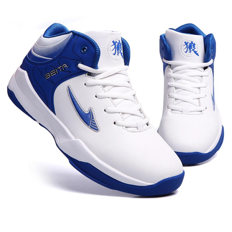 75e964953e9f3 Get Quotations · 2015 Men Boy Basketball shoes Shock absorption Sneakers  Boots Sports shoes Yeezy Foamposites Cheap basketball shoe