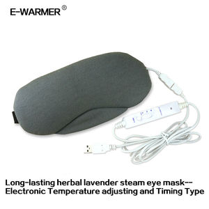 electric heating eye mask F0701