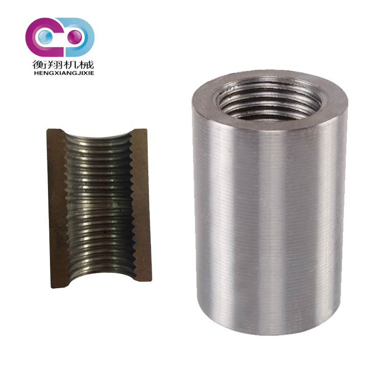 High Quality Best Shock Resistant Construction Building Material Parallel Steel Splicing Rebar Coupler Price