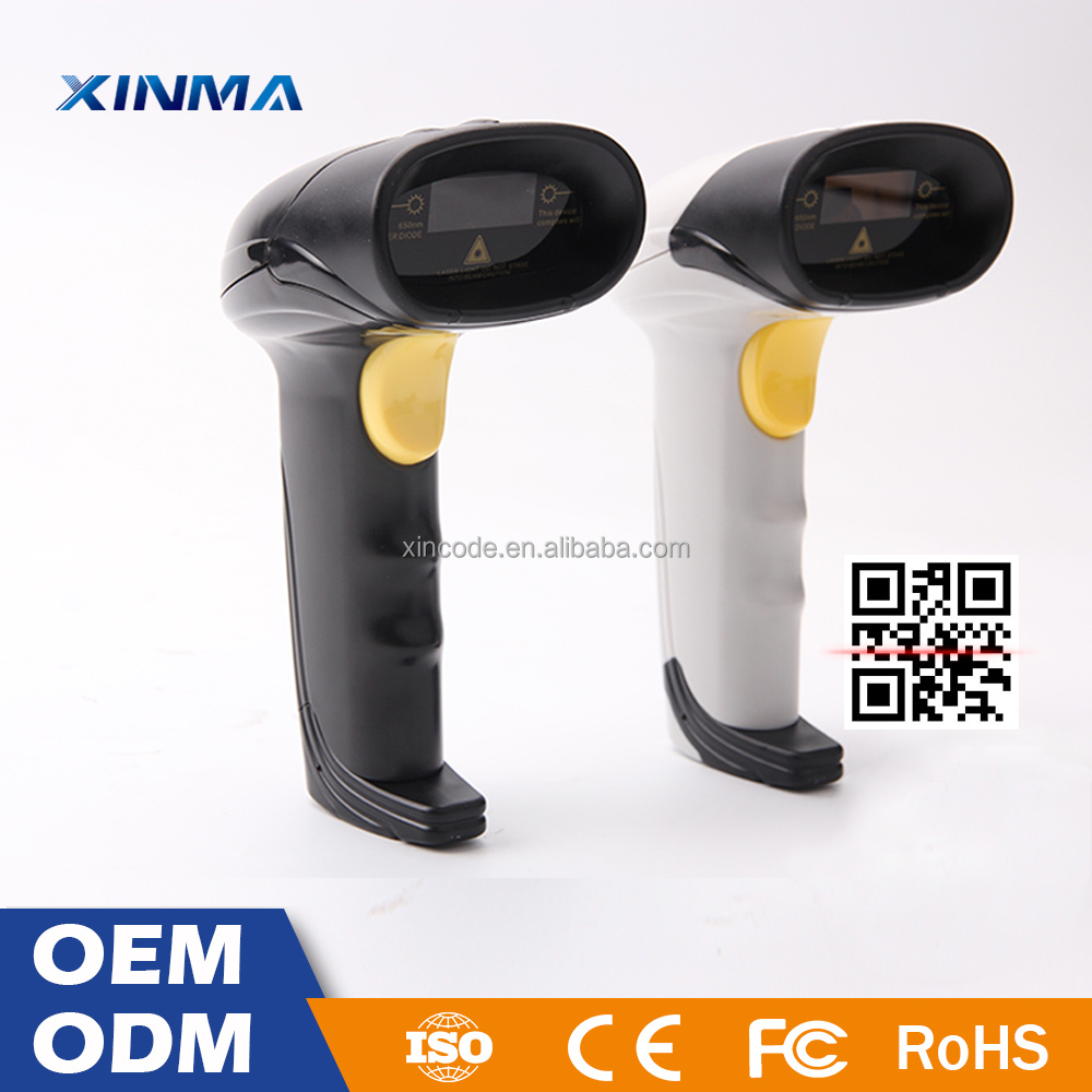 Top Seller Code Bar 2D Barcode Scanner Engine