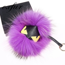 CX-R-48 Wide Selection More Color Monsters Shape Pouf Keychain Raccoon Fur Ball Keychian
