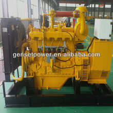 30kva to 600kva Natural Gas Diesel Generator