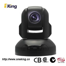 Wall mount video terminal camera