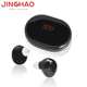 New Product 2019 Wireless ITE Mini Rechargeable Hearing Aids