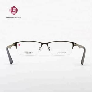 2bb9d478bc95 Rubber Eyeglass Frames