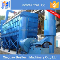 Heavy-duty pulse jet fabric bag house dust collection system