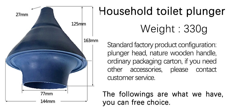 Factory price wholesale rubber custom Toilet Plunger, decorative toilet plunger