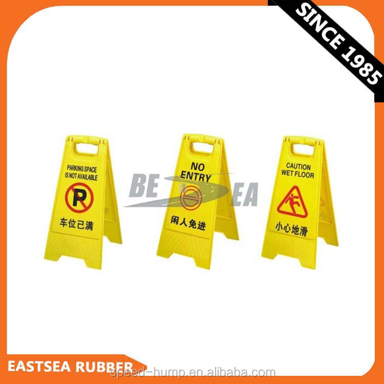 Polypropylene Plastic A Shape Warning Road Traffic Signs Factory