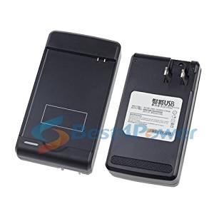 Best4Power Samsung Galaxy S4 Mini battery Charger & Micro USB Cable For Samsung Galaxy S4 Mini i435 i257 L520 R890 S890L i9190 i9192 i9195 Phone [12 Month Warranty]