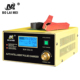 12v 220v deep cycle car motorcycle battery charger for generator