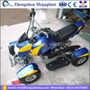 49cc small china made atv for kids