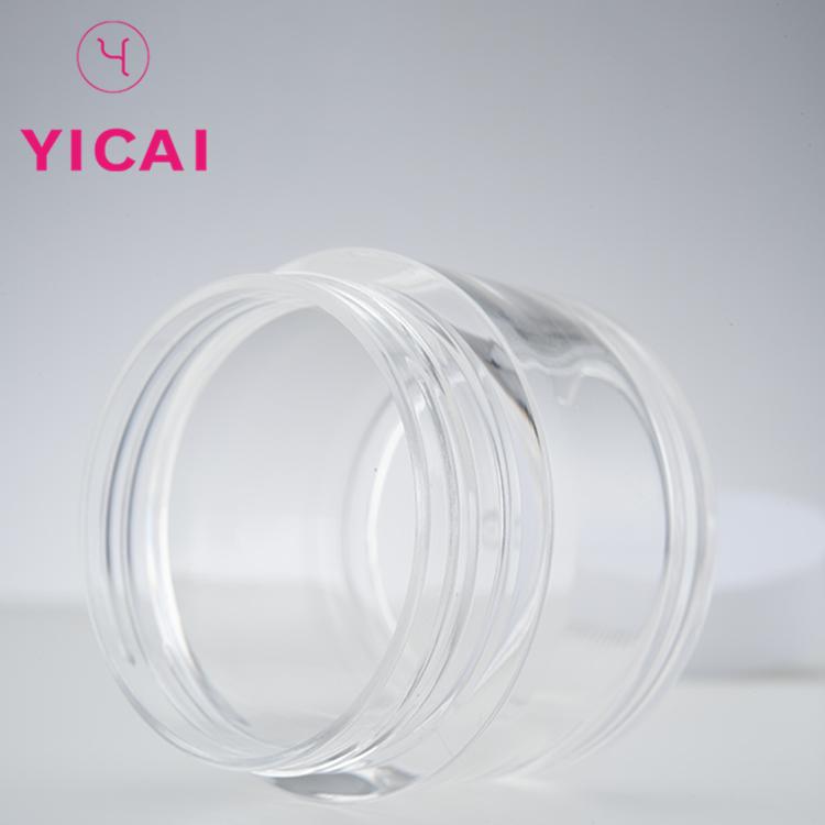 200ml Wholesale Body Butter Plastikbehälter Kosmetisches PETG Glas