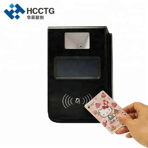 4G Ticket Electronic Rfid Reader Bus POS Terminal P18-L2