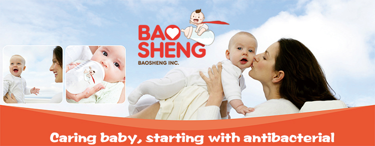 Baosheng wholesale baby products hot sale PP 240ml wide mouth natural BPA free infant baby milk feeding bottles with handle