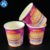 Disposable Single Wall Soup Paper Bowl, Paper Cup