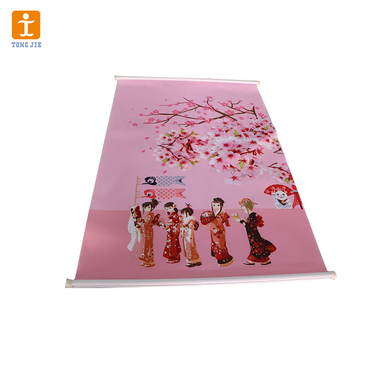Outdoor indoor Japanese hanging anime scroll banner