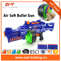 2016 New infrared toy gun made in China