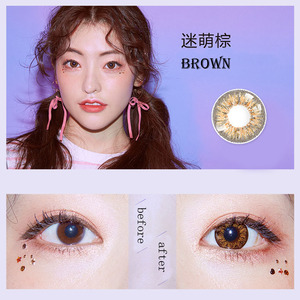 wholesale circle big eye colour contact lense/cosmetic soft big eye contacts