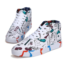 2017 lovers high neck fashion canvas comfortable casual walk shoes,new model colorful adult running sport shoes in stock