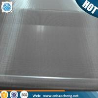 Alkaline fuel cells pure 200 nickel woven wire mesh cloth