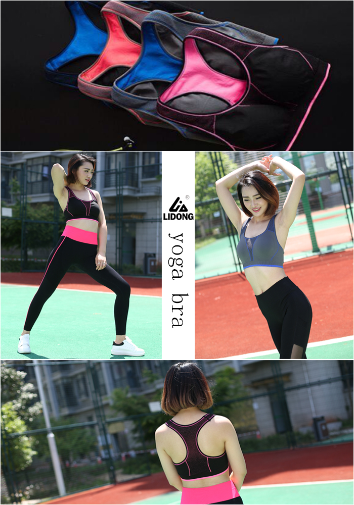 wholesale Gym Athletic wear custom high Elastic ladies yoga sports bra