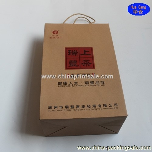 white kraft paper carrying bag for inflatable boat