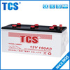 JIS standard car battery 12V150AH auto battery dry charged car battery N150