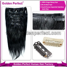 #8 light brown easy Indian human 32 inch hair extensions clip in