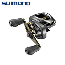 <span class=keywords><strong>Shimano</strong></span> 6,3: 1 7,4: 1 8,5: 1 Angeln Baitcasting-rollen Carbon Griff angeln reel