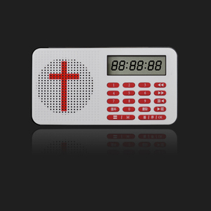 New Holy digital al Quran MP3 MP4 Player bible player