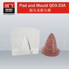 Conical Silicone Rubber Pad for Pad Printers