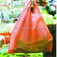 snack food recyled zipper bag Best offer for