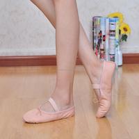 2017 high quality wholesale split sole leather soft ballet dance shoes