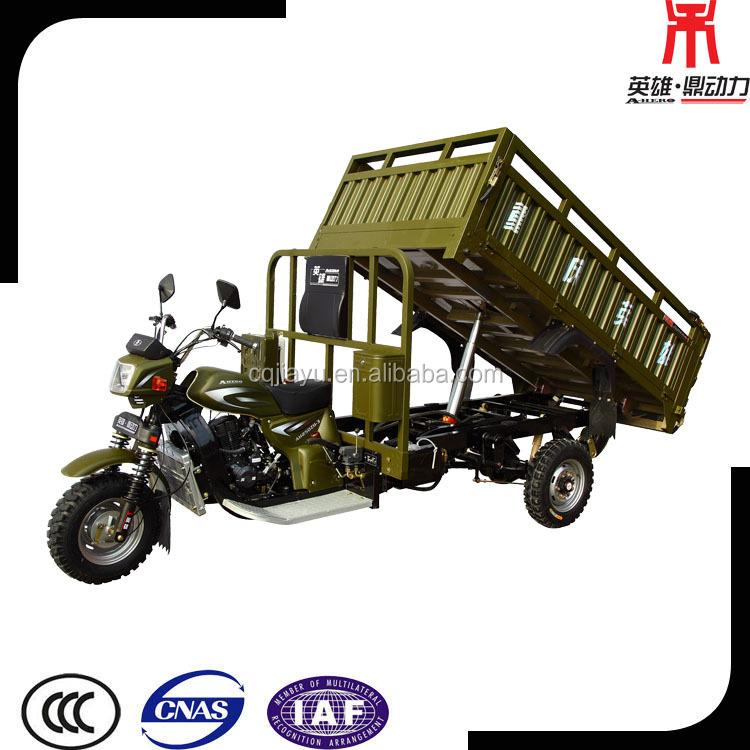 Best 3 Wheel Motorcycle Cargo Motorbike Wheels Three Wheeled Motorcycles For