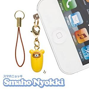 San-X Rilakkuma Character Smaho Nyokki Earphone Jack Accessory (Rilakkuma / Sleeping Bag)