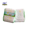 /product-detail/selling-oem-baby-diaper-liner-pants-diaper-nappies-south-america-60699715351.html