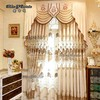 2016 curtain designs the most expensive curtains and linen with embroidery for curtains