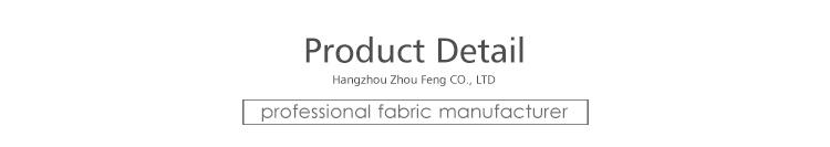 High quality 100% polyester flower pattern sofa flock jacquard velvet fabric