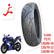 poor price scooter tubeless tire 120/90-10
