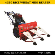 farm walking tractor reaper 4G80, small tractor harvester, small rice reaper 4G80