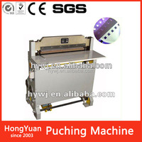 Other Non-Metallic Minerals & Products drilling machine , punching machine , paper punching hole machine