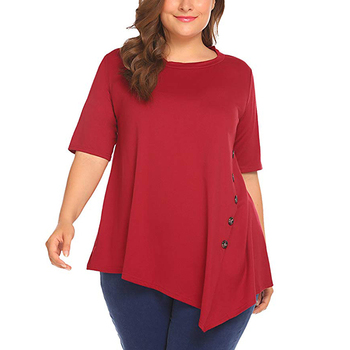 Women's Casual Long Sleeve Side Button T-Shirt Blouse Tunics Top Plus Size